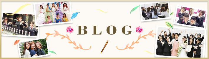 学校ブログ